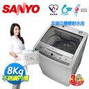 SANYO三洋 媽媽樂8公斤單槽洗衣機 ASW-95HT