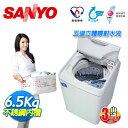 SANYO三洋 媽媽樂6.5公斤單槽洗衣機 SW-688UF