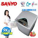 SANYO三洋 媽媽樂9公斤單槽洗衣機 SW-928UT