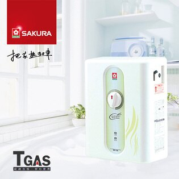 SAKURA櫻花數位瞬熱式熱水器【SH-186】含基本安裝