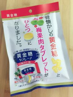 【13本舖】日本黃金糖