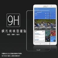 Samsung 三星到超高規格強化技術 Samsung Galaxy TabPRO 8.4 T325/T3250 4G (LTE版)   鋼化玻璃保護貼/強化保護貼/9H硬度/高透保護貼/防爆/防刮/超薄