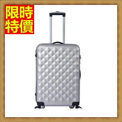 行李箱 拉桿箱 旅行箱-20吋高貴品味生活自由男女登機箱12色69p2【獨家進口】【米蘭精品】