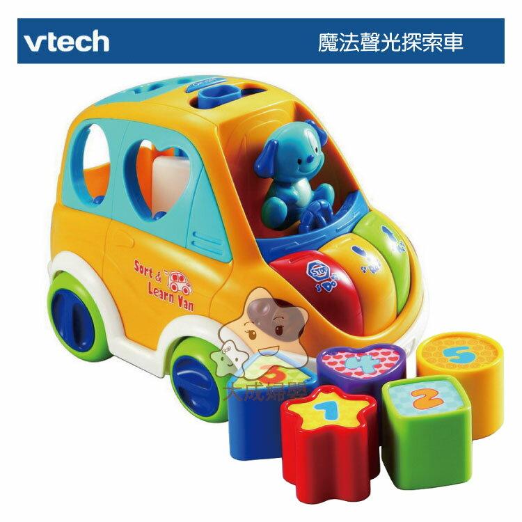 【大成婦嬰】美國 Vtech baby 魔法聲光探索車 (70100) 寶寶樂於與其互動 公司貨 1