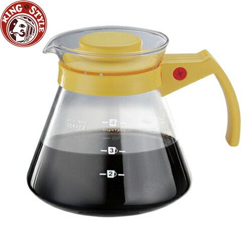 金時代書香咖啡 Tiamo 玻璃咖啡壺 450cc 黃色 弧型把手