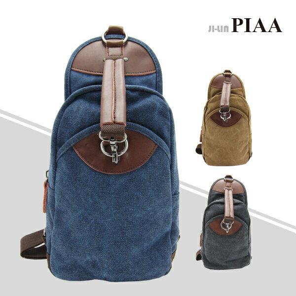 83-8652《PIAA 皮亞》提把造型單肩背包 (三色)