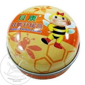 【迷你馬】 貝康 蜂蠟舒緩膏(20g) 56829