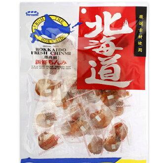 北海道干貝糖-辣味 100g