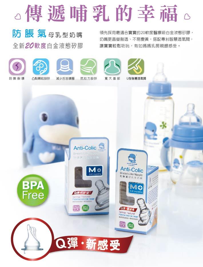 『121婦嬰用品館』KUKU 防脹氣母乳型奶嘴 - 標準圓孔M 2入 1