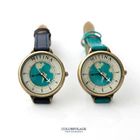 手錶 環遊世界地圖飛機秒針設計質感皮革腕錶女錶 秀氣輕巧好配戴 柒彩年代【NE1595】單支 0