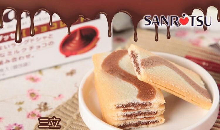 有樂町進口食品 日本 三立薄燒巧克力夾心薄餅 J55 4901830351804 3