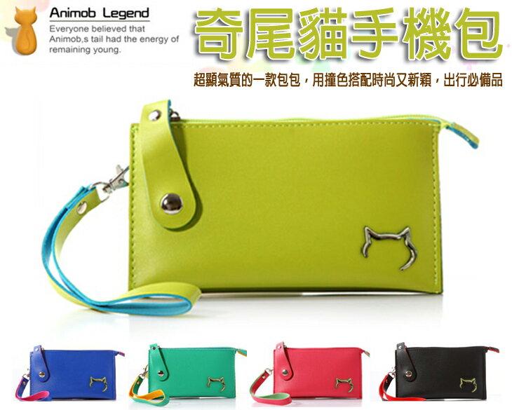 ^~奇尾貓^~ 三層手拿包 手機包 零錢包 包中包 休閒包 保護包 Smart MIUI米