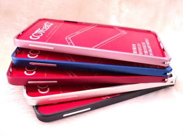Samsung GALAXY Note3 超薄 表扣 鋁合金 金屬 手機框 邊框 快拆 保護殼 邊條 手機 保護框 保護套 COTEetCl / NOTE 3/N9000 N90005/CS1322