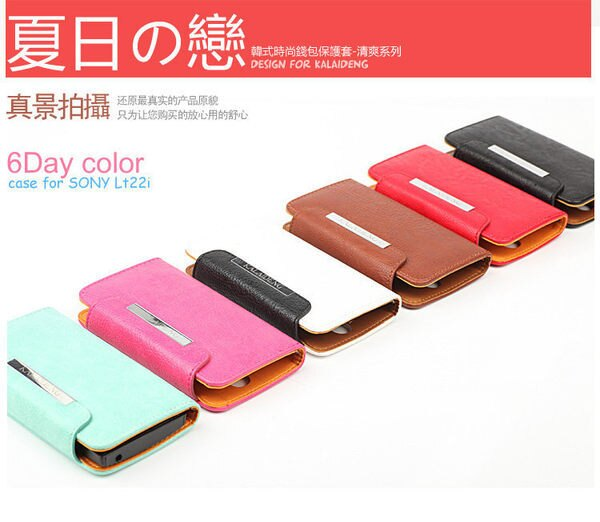 NEW ONE/M7 手機套 卡來登 KALAIDENG 清爽系列 HTC 801E/亞太 802W/802T/802D 皮套/手機殼/保護殼/保護套/便攜錢包/放卡片/側開皮套/磁扣皮套/側翻皮套/TIS購物館