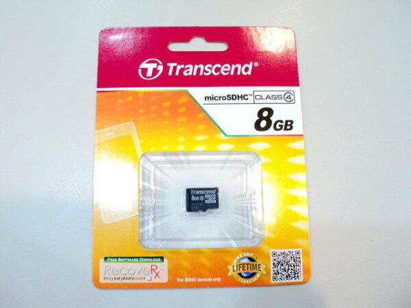 神腦/聯強 創見Transcend *APACER*ADATA*KINGMAX*8G記憶卡 MicroSD 8G/TF 8G/Micro SD/SD 8GB/T FLASH