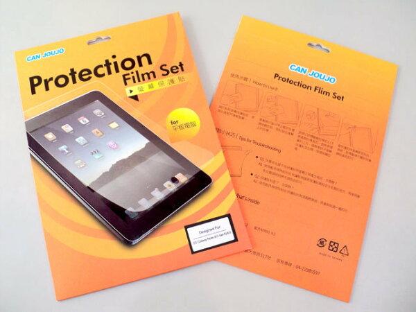 SONY Xperia Tablet Z HC 亮面 低反光 高清晰 抗磨 觸控順暢度高/單張/CITY BOSS
