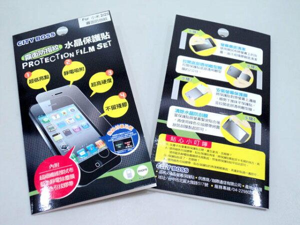 HTC Desire L T528E/ONE SU T528W AG 霧面 水晶保護貼 防指紋 低反光 高清晰 抗磨 觸控順暢度高/1張/CITY BOSS