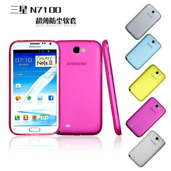 Samsung GALAXY Note2 N7100 薄型TPU套 自帶防塵塞 一體成型 保護套 清水套 軟殼 背蓋 磨砂 手機殼 保護殼