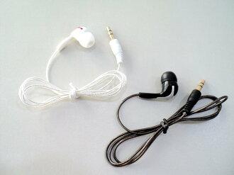 基本入門款 單入耳式耳機 耳塞 (3.5mm)~內耳式/耳道式/SHARP夏普/黑莓/Motorola/LG/mp3 MP4/手機/電腦/筆電/隨身聽