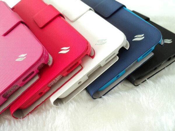 中興 努比亞 ZTE nubia Z5 mini 手機套/Redberry 草莓紅 斜紋側掀皮套/4.7吋 亞太 NX402 手機保護套/手機殼/保護殼/磁扣/軟殼/可站立/TIS購物館