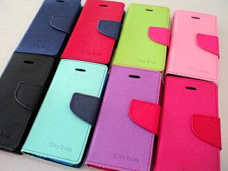 【Sony Xperia E1 手機皮套】CITY BOSS§繽紛撞色混搭/中華電信 D2005 手機套/磁扣皮套/側翻皮套/背蓋皮套/可站立/TIS購物館