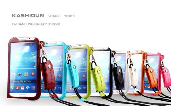 SAMSUNG Galaxy Note 2 N7100 NOTE2 N2 尚系列 皮套 保護套 掛繩 吊飾 直插式 直入 式 皮套 質感 手機殼 捲線器 集線器 正品 卡仕盾 kashidun 二代