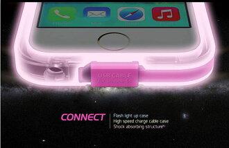 5.5吋 來電提示閃光 iPhone 6 Plus 手機套 自帶充電線 來電閃 透明光感 蘋果 Apple i6+ IP6+ 炫彩透明 手機殼/USB/保護殼/來電發光 閃光/TPU/矽膠/TIS購物館