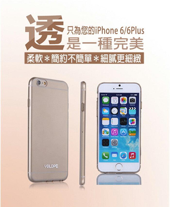 5.5吋 iPhone 6 PlusIP6S PLUS 手機套 清風系列 防塵塞 一體成形