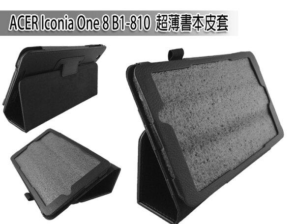 ACER Iconia One 8 B1-810 平板皮套 書本套/保護套/翻頁式皮套/側掀/立架保護套/可站立/TIS購物館