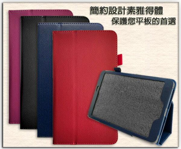 Memo Pad 8/Fonepad 8 平板皮套 華碩 Asus ME581CL/ME581/K015/FE380CG/K016/1B074A/FE380 保護套/書本式皮套/翻頁式皮套/立架保護套/可站立/TIS購物館