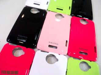 HTC One V/ One-V 手機殼 BUBLEPACK 韓國最新流行 輕彩繽紛多色 馬卡龍 保護殼 背蓋 背殼 裸殼 手機保護殼 硬殼/