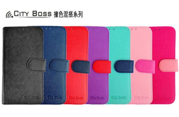 Desire 820 手機套 繽紛 CITY BOSS 撞色混搭 HTC D820/D820U/D820T 手機皮套 手機 側掀 皮套/磁扣/保護套/背蓋/卡片/夾/可站立/TIS購物館