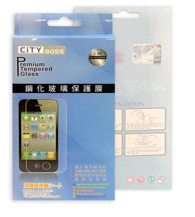 S5 濾藍光強化玻璃保護貼 City Boss 0.3mm鋼化玻璃貼5H超薄螢幕保護貼/三星 Samsung Galaxy G900i/i9600/GT-G900i 亮面螢幕保護貼/高清晰度/耐刮/抗磨/TIS購物館
