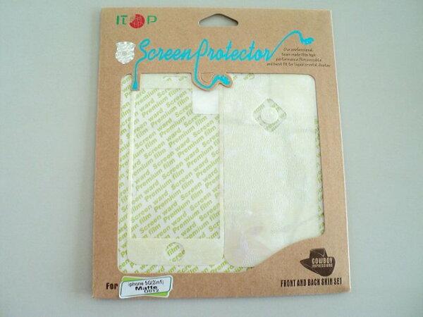 Apple iPhone 5S/iPhone5 小花圖紋 前後貼 亮面/手機/螢幕保護貼+背蓋保護貼 防指紋 油污 耐刮 抗磨 靜電吸附