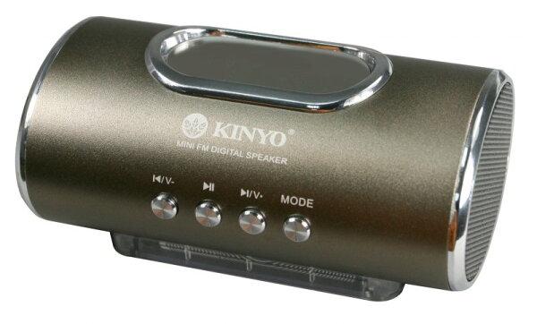 商檢合格 金葉 MPS-378 LED顯示 FM 讀卡音箱/數位顯示讀卡隨身喇叭/插卡式/MP3喇叭/USB播放器/隨身碟/收音機/3.5mm