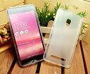 小米3 手機套 磨砂霧面手機保護套 MIUI米柚 Xiaomi 米3 小米機3 MI3 超薄TPU保護套 矽膠 清水套 背蓋 手機殼 軟殼/TIS購物館
