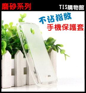5.5吋 C3 手機套 磨砂系列 Sony Xperia D2533 索尼 手機殼 超薄TPU保護套/清水套/矽膠/背蓋/軟殼/布丁套/果凍套/TIS購物館