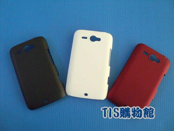 HTC ChaCha A810e 恰恰機 手機殼/保護殼 硬殼保護殼 磨砂保護殼 背殼 背蓋 護盾/TIS購物館