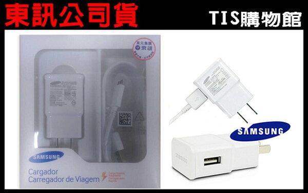 *東訊公司貨* SAMSUNG 原廠旅充組 閃電快充 Note4/Note Edge/S6/S6 EDGE 9V/1.67A、5V/2A 原廠旅充頭 + 充電傳輸線/數據線/充電線/原廠盒裝/S6 Edge+/S6 Edge Plus/G9287/N9208/Note5/N910/N910U/N9150/N915G/G9208 G920 G920F/G9250/TIS購物館