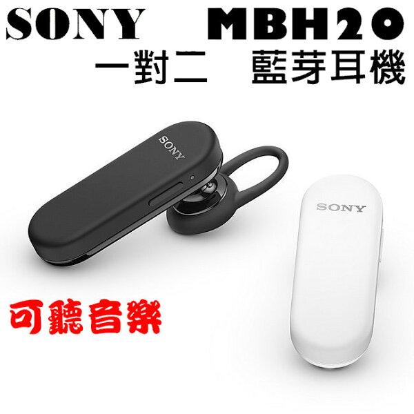 SONY原廠 MBH-20/MBH20 耳掛式藍牙耳機/A2DP/一對二/耳機/麥克風/免持聽筒/可聽音樂/高清語音/藍芽耳機/神腦公司/TIS購物館