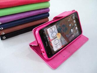 Apple iPhone 5S/iPhone 5 真皮紋手機皮套/便攜錢包/側開皮套/磁扣皮套/側翻皮套/背蓋皮套/可站立