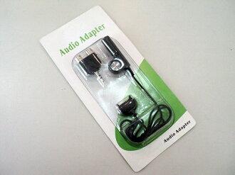 NOKIA 3.5 mm 音源線/音頻轉接線/轉接頭/音樂轉接線/音頻線~6820,7200,7210,7250,7260,7270,7360,7370,7373,7610