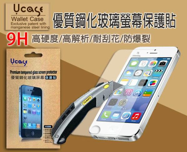 Desire 816/820 鋼化玻璃螢幕保護貼 U case 優質鋼化 強化玻璃 HTC D816/D820 螢幕保護貼/高清/耐刮/抗磨/觸控靈敏/TIS購物館