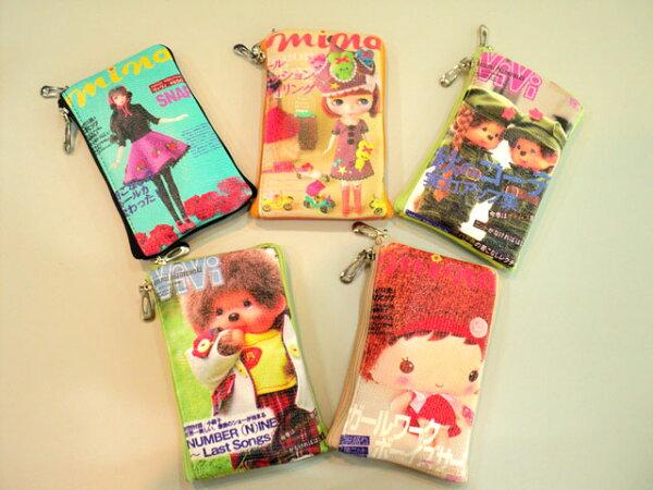 超卡哇伊/雙層手機袋/手機袋/錢包/零錢包/鑰匙包/手機包/收納包/皮包/精品包/附手繩拎帶