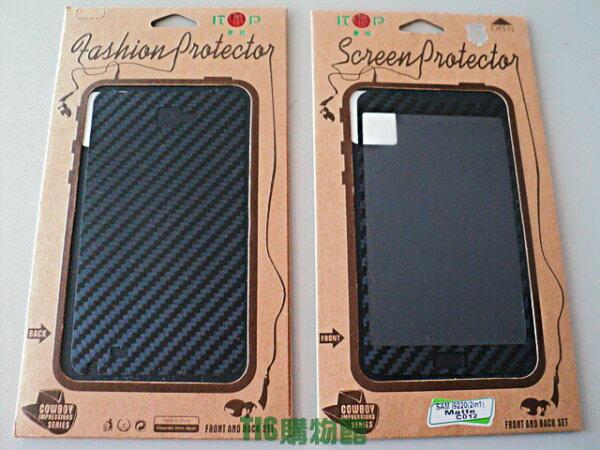 Samsung  Note N7000 I9220 卡夢紋 前後貼 霧面/手機/螢幕保護貼+背蓋保護貼 防指紋 耐刮 抗磨 靜電吸附