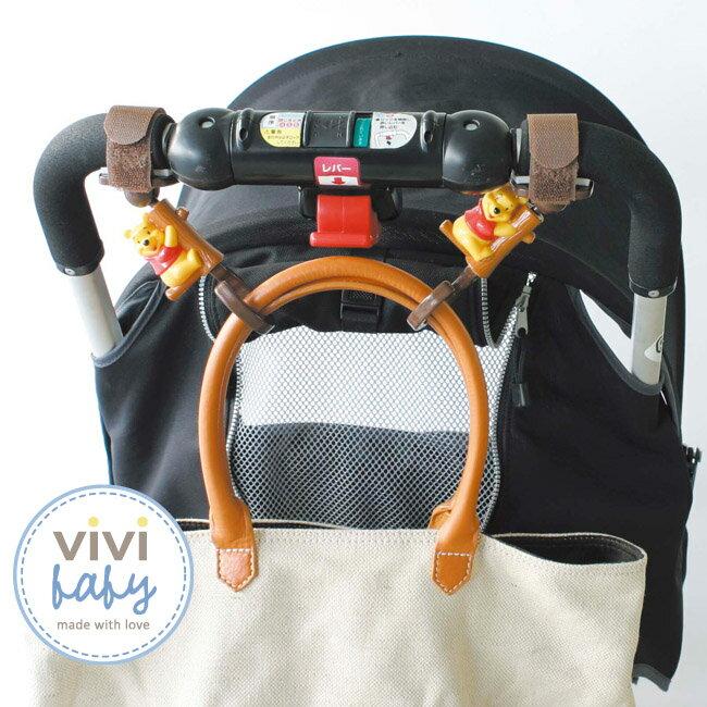 ViViBaby - Disney迪士尼小熊維尼推車掛勾 (2入/組) 2