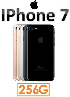 【iPhone7 新機上市】蘋果 Apple iPhone 7 4.7吋(256G)4G LTE 智慧型手機 i7 A10 RETINA(送透明空壓殼)