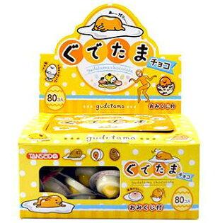 丹生堂*蛋黃哥荷包蛋造型巧克力200G (80入)