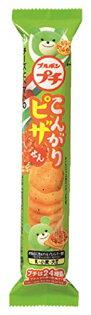 Borbon北日本披薩風味迷你米果 (22g)