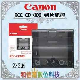 【和信嘉】Canon PCC CP-400 相片紙匣(2X3) 名片 信用卡 悠遊卡尺寸 CP910 CP1200